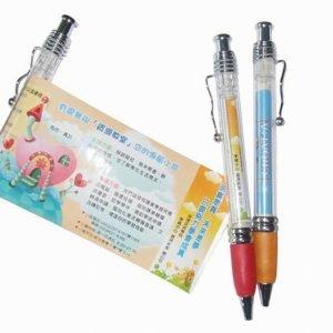Wire Banner Ballpoint Pens